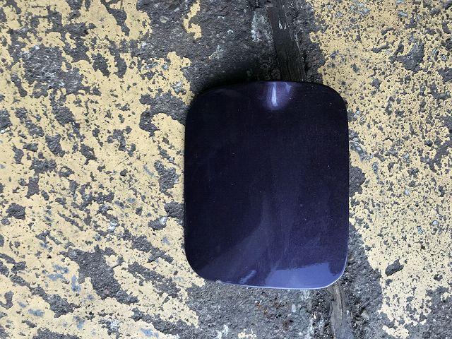 Tankdeckel daytonviollet-metallic